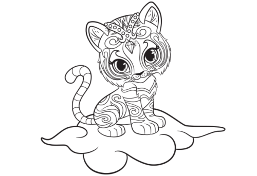 The Majestic Nahal Coloring Page