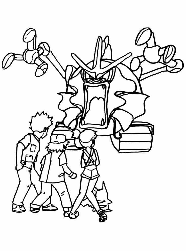Gyarados robot Pokemon Coloring Pages