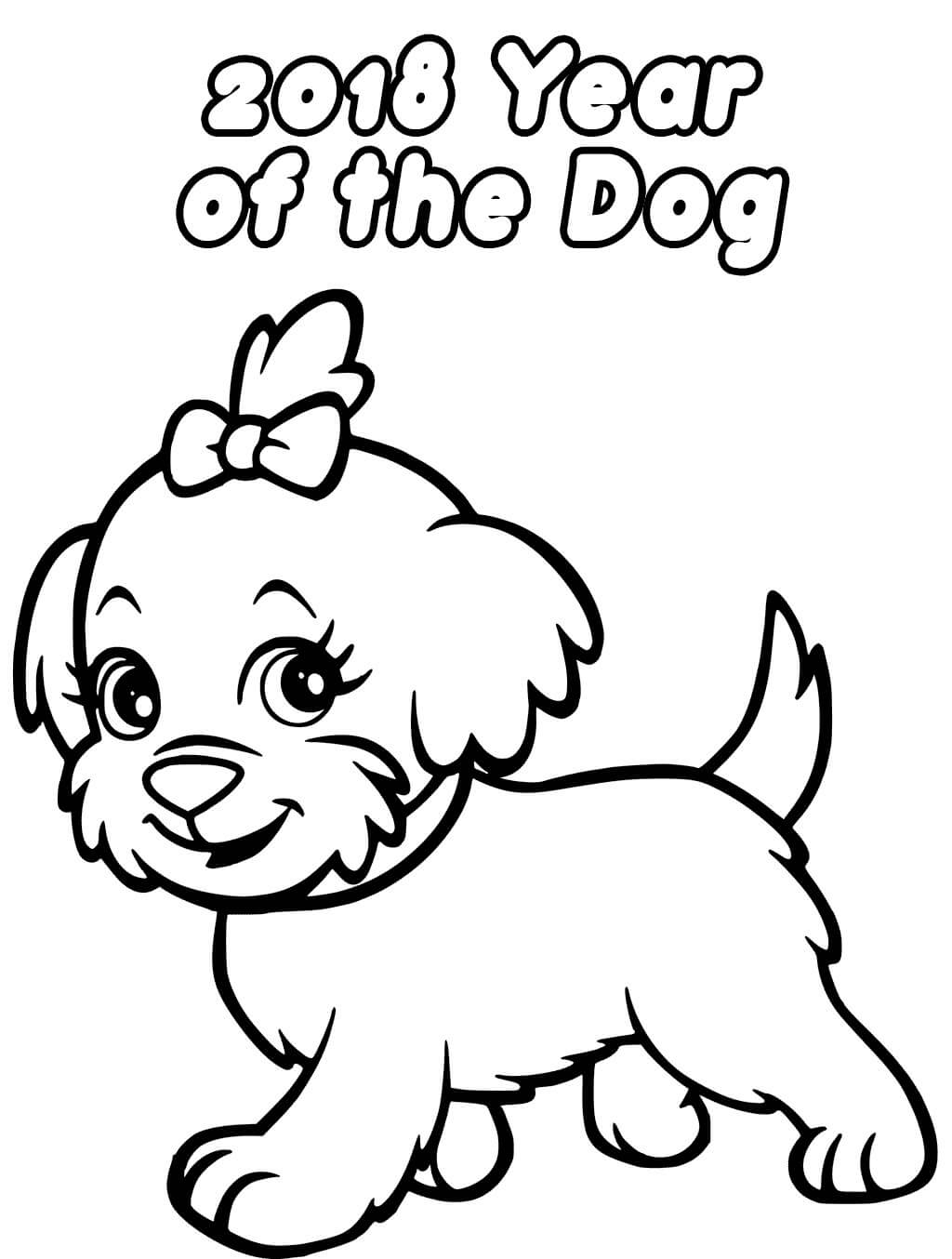 Chinese Year of the Dog 2018 Coloring Page
