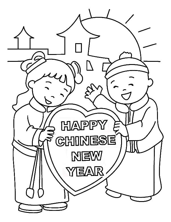 Happy chinese new year coloring pages
