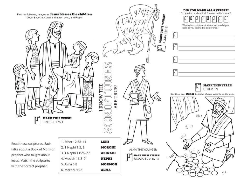Printable LDS Activity Sheet