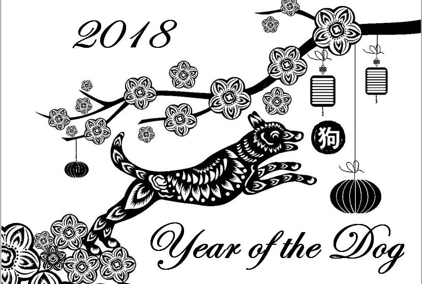 Year Of Dog Chinese New Year 2018 Coloring Page