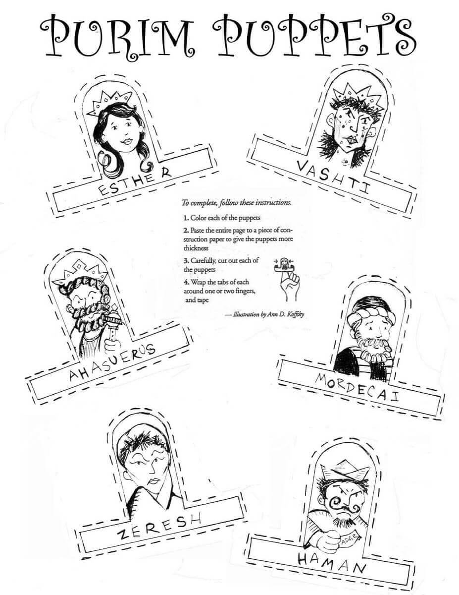 Free Purim Activity Sheets