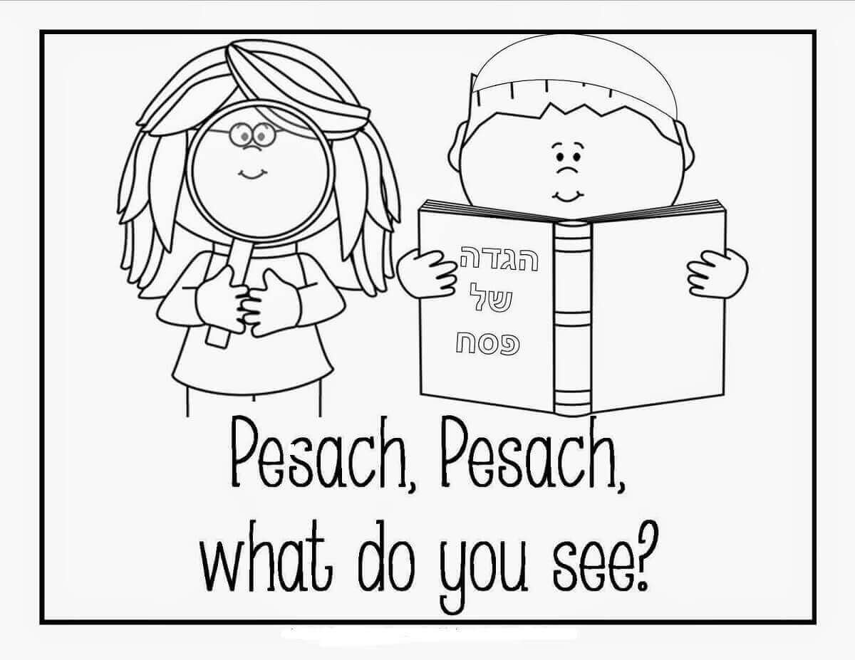 Free Pesach Coloring Pages To Print