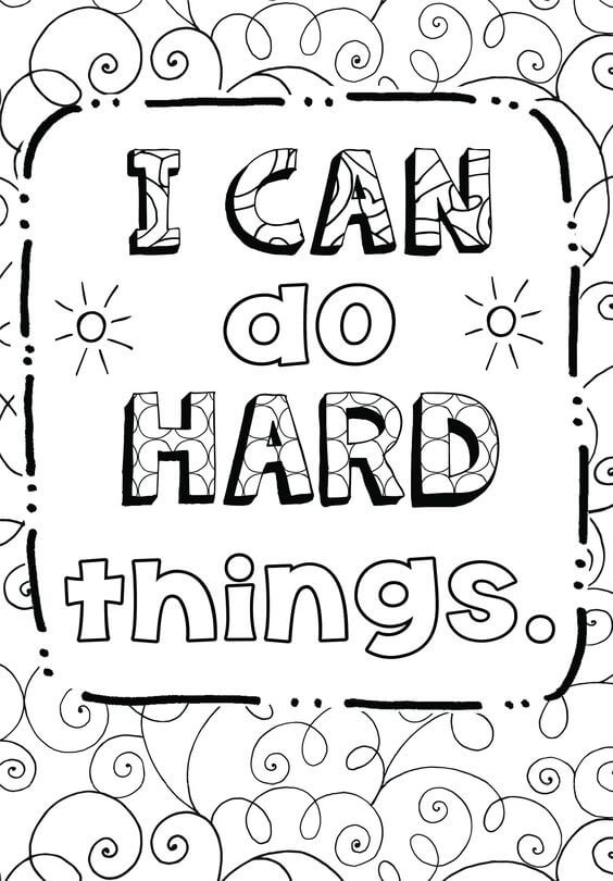 Free Printable Growth Mindset Coloring Pages