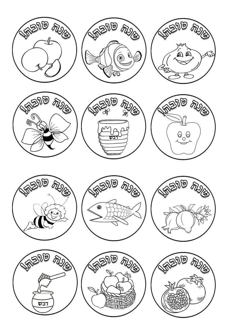 This is an image of Resource Rosh Hashanah Coloring Pages Printable