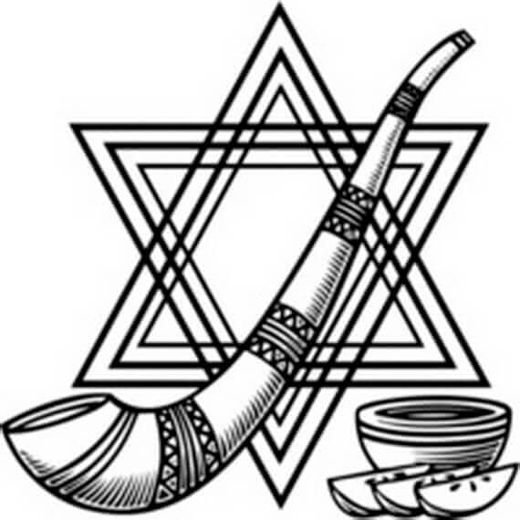 Shofar Symbol of the Rosh Hashanah Coloring Page