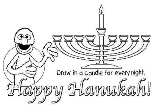 Hanukkah Activity Sheet For Kids