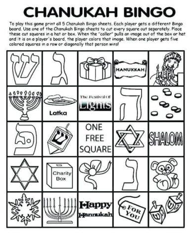Hanukkah Bingo Activity Sheet