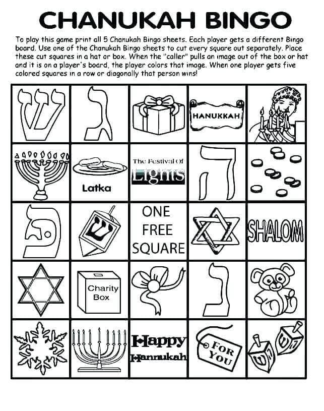 Hanukkah Bingo Activity Sheet