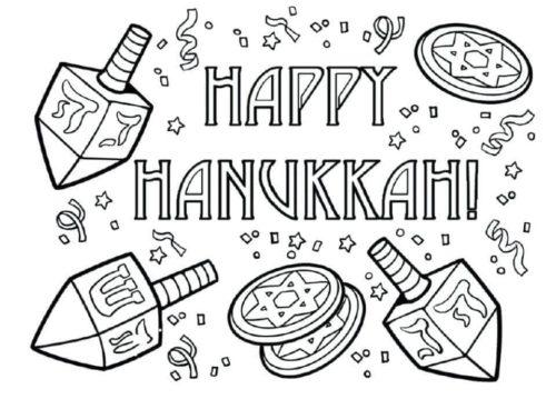 Hanukkah December Coloring Page