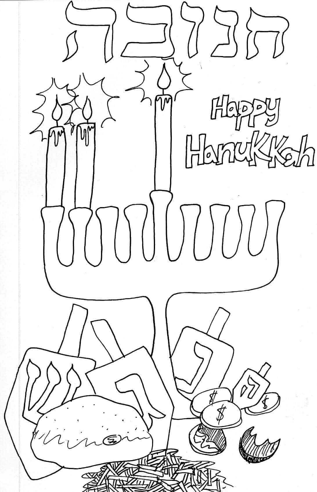Hanukkah Essentials Coloring Page