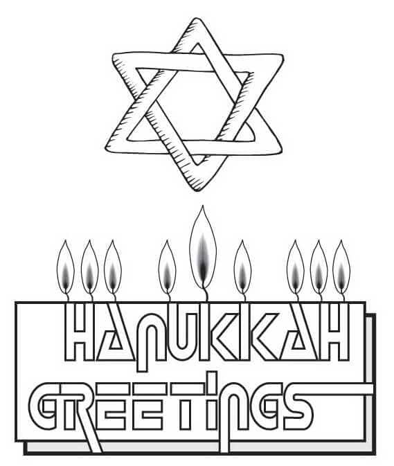 Hanukkah Greetings Coloring Pages
