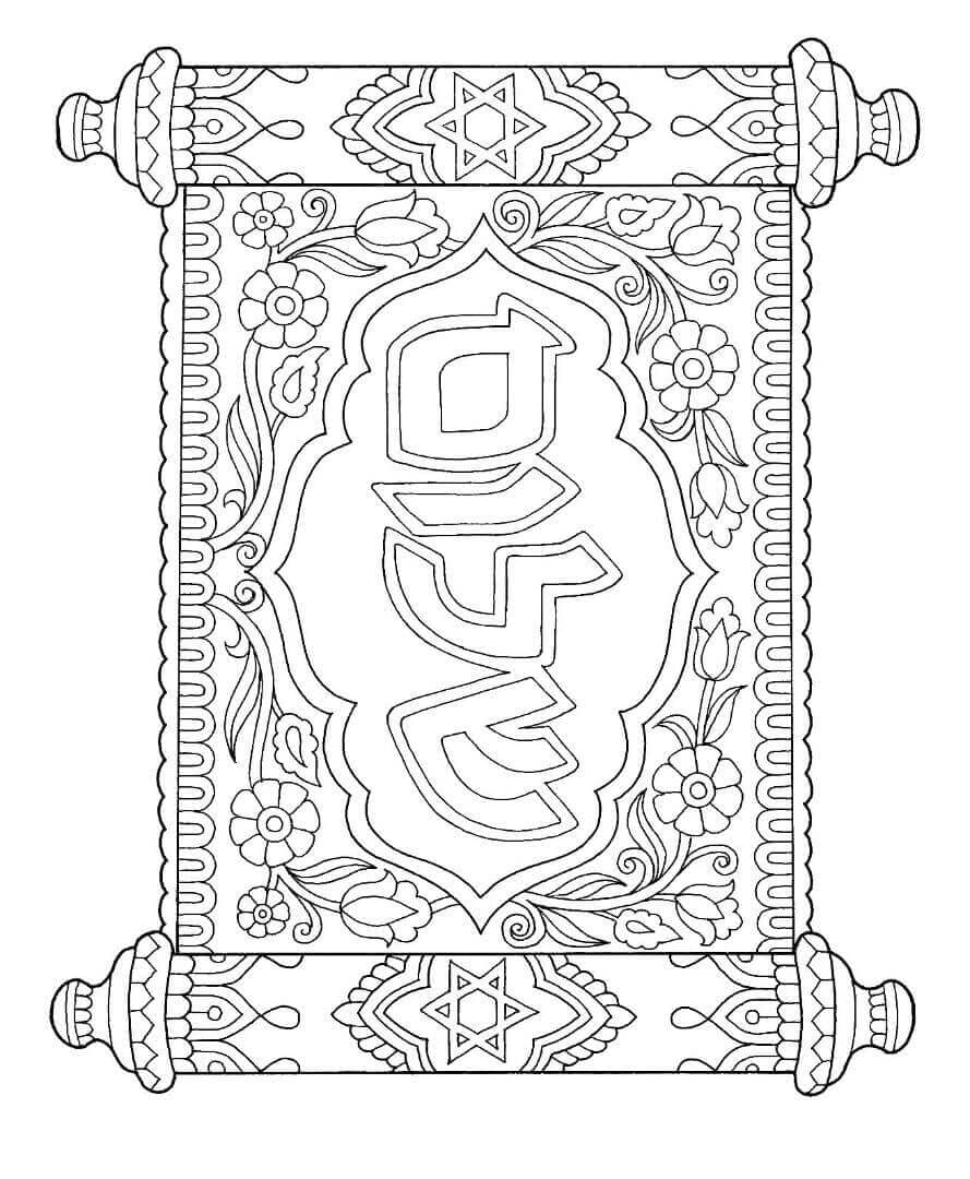 Hanukkah Scroll Coloring Page