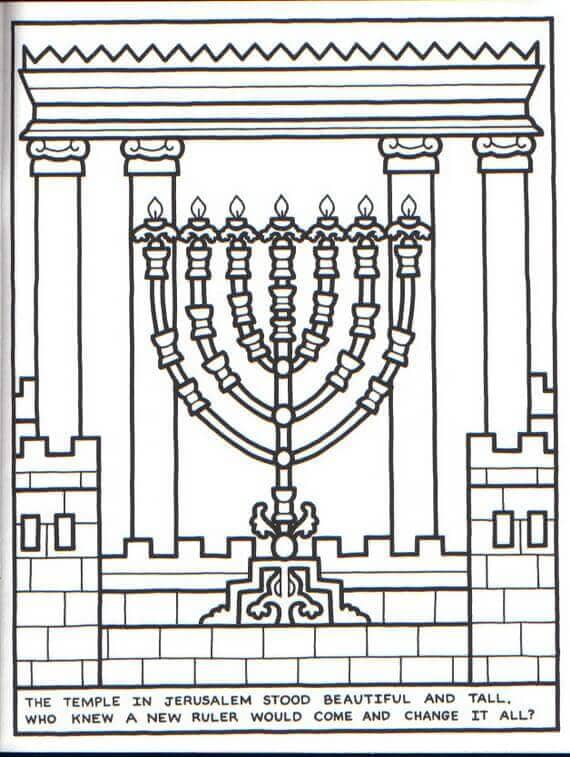 Traditional Hanukkah Coloring Page