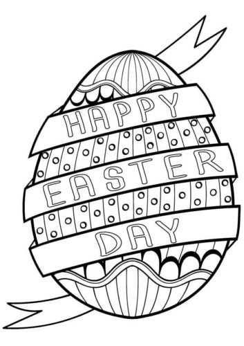 Fancy Easter Egg Coloring Page