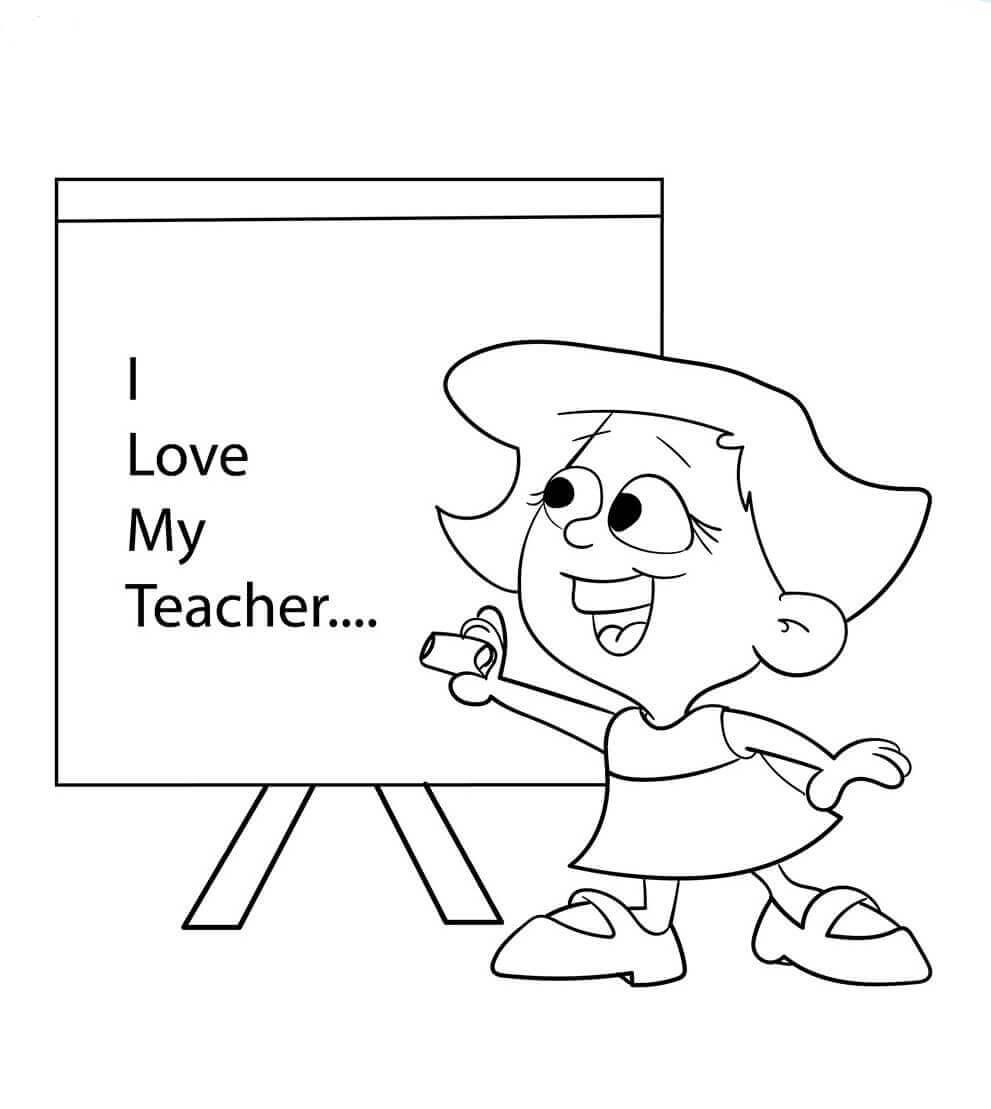 Teachers Day Activity Sheet