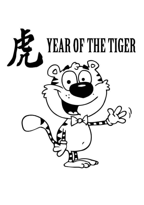 Year Of Tiger coloring page