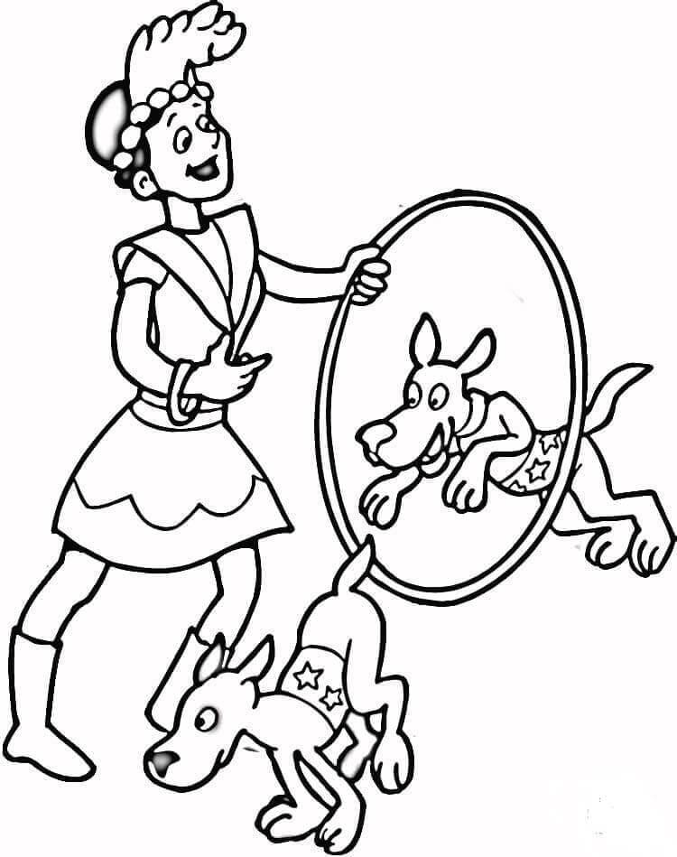 выделений рисунок дрессировщика в цирке феврале