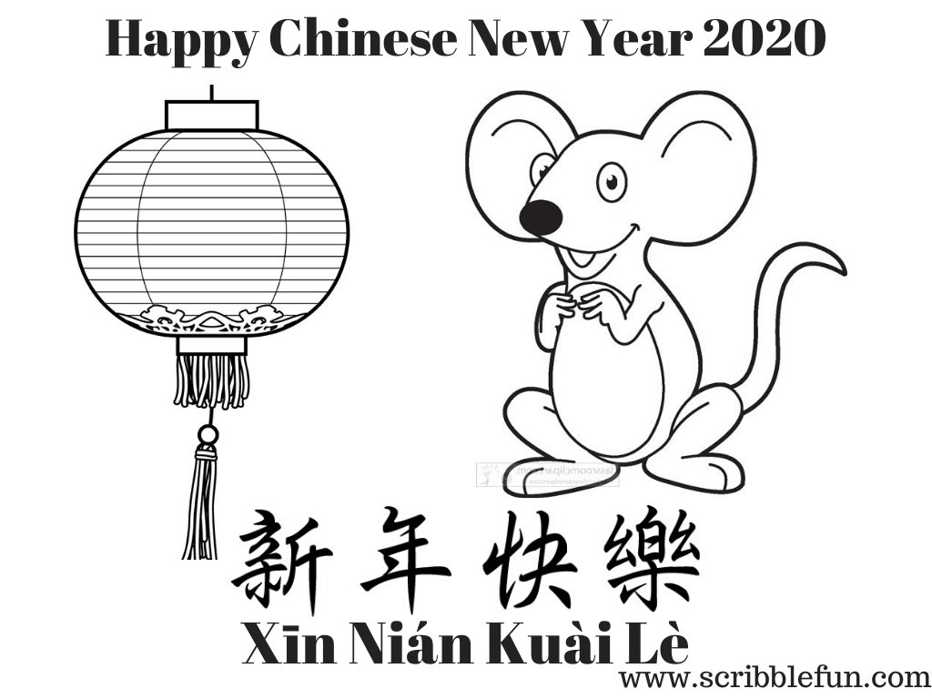 Chinese New Year 2020 Coloring Page