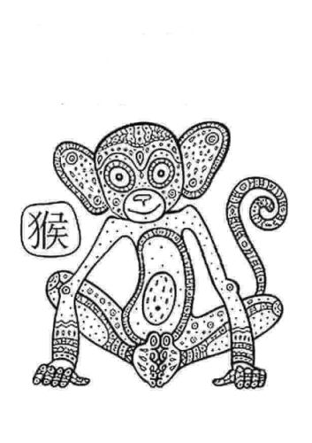 Chinese New Year Of Monkey Coloring Page