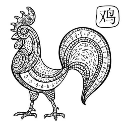Year Of Rooster Coloring Page