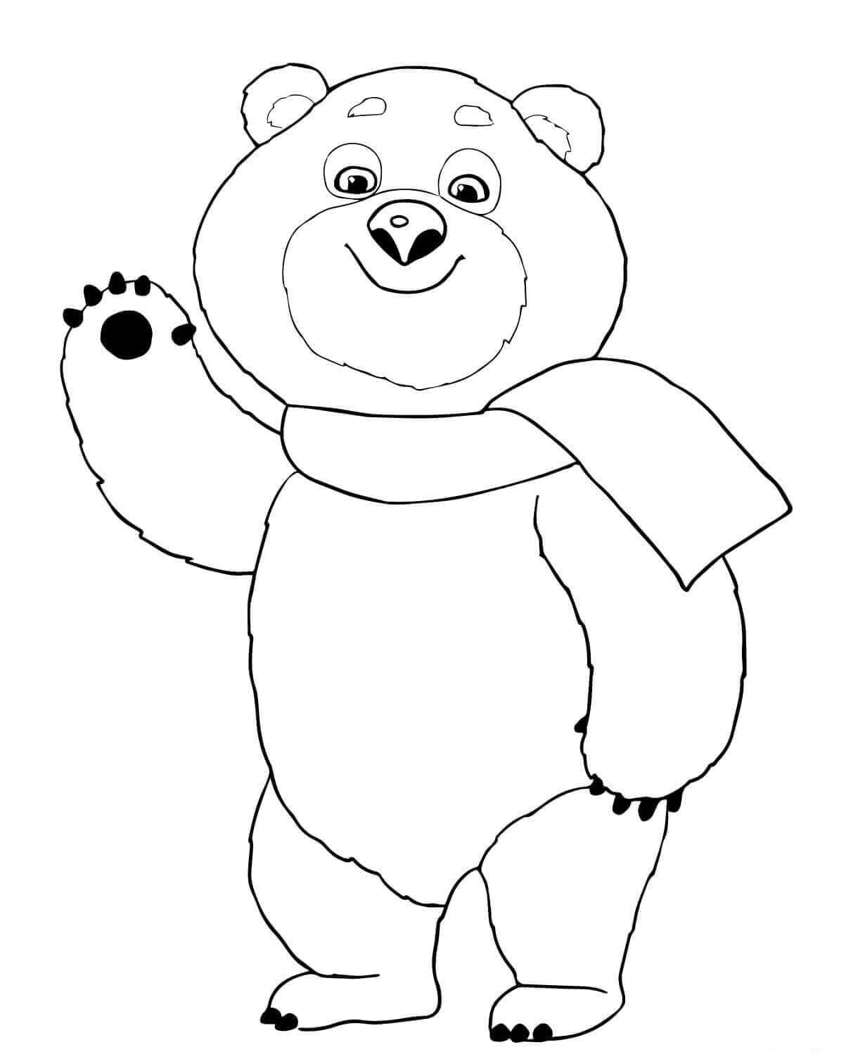 Polar Bear 2014 Olympics Mascot