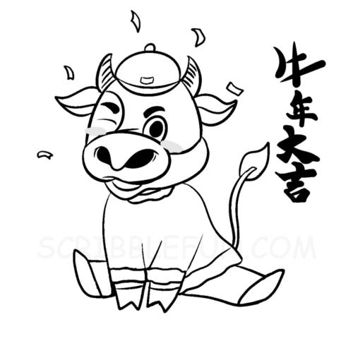 Chinese New Year 2021 Ox winking