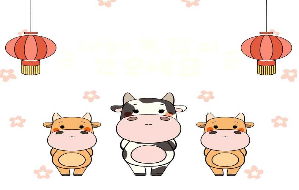 Chinese New Year 2021 Year of Ox