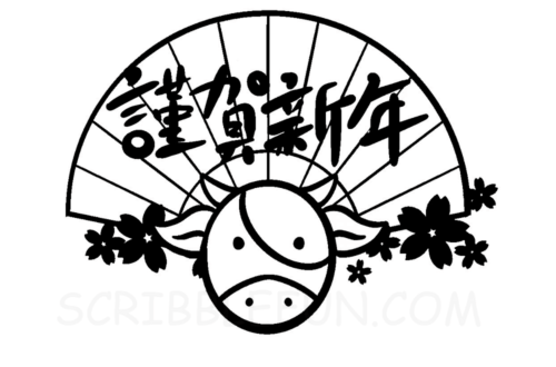 Chinese New Year Coloring Page 2021