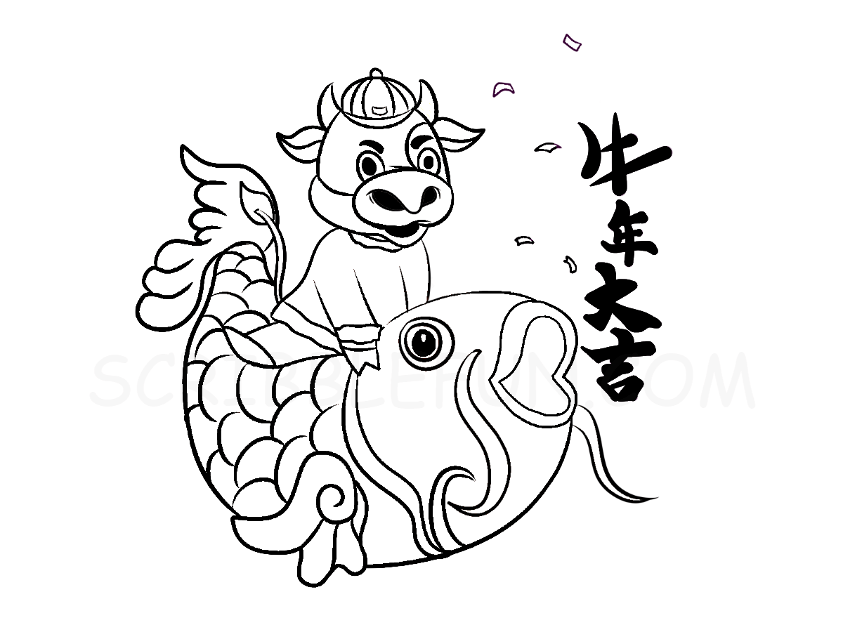 Chinese New Year Ox riding on a fish