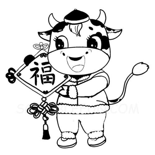 Chinese New Year Ox with a kite