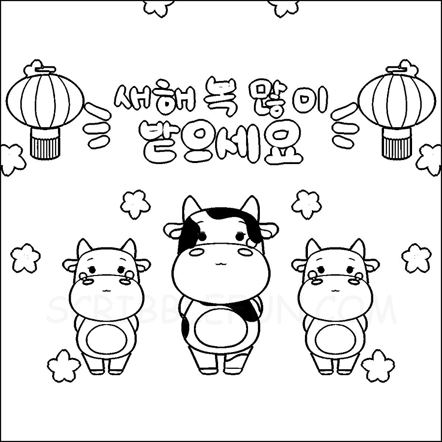 Free Printable Chinese New Year 2021 coloring page