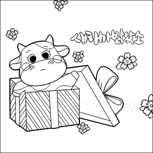 Lunar New Year Ox coloring picture