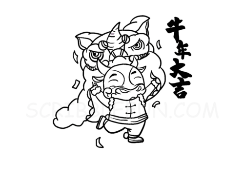Ox with a Chinese Lantern