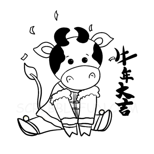 Shy Ox Chinese New Year 2021 coloring page