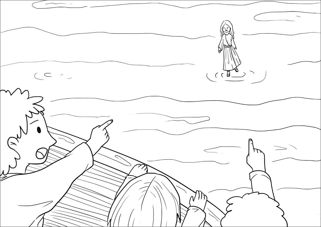 Jesus walking on the lake
