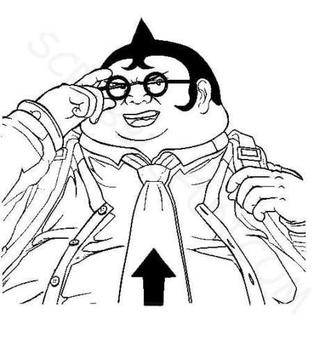 Danganronpa coloring page Hifumi Yamada